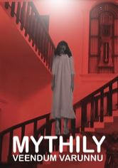 Mythily regresa