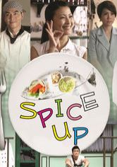 Spice Up