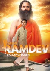 Swami Baba Ramdev: The Untold Story