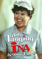 The Only Mother To You All